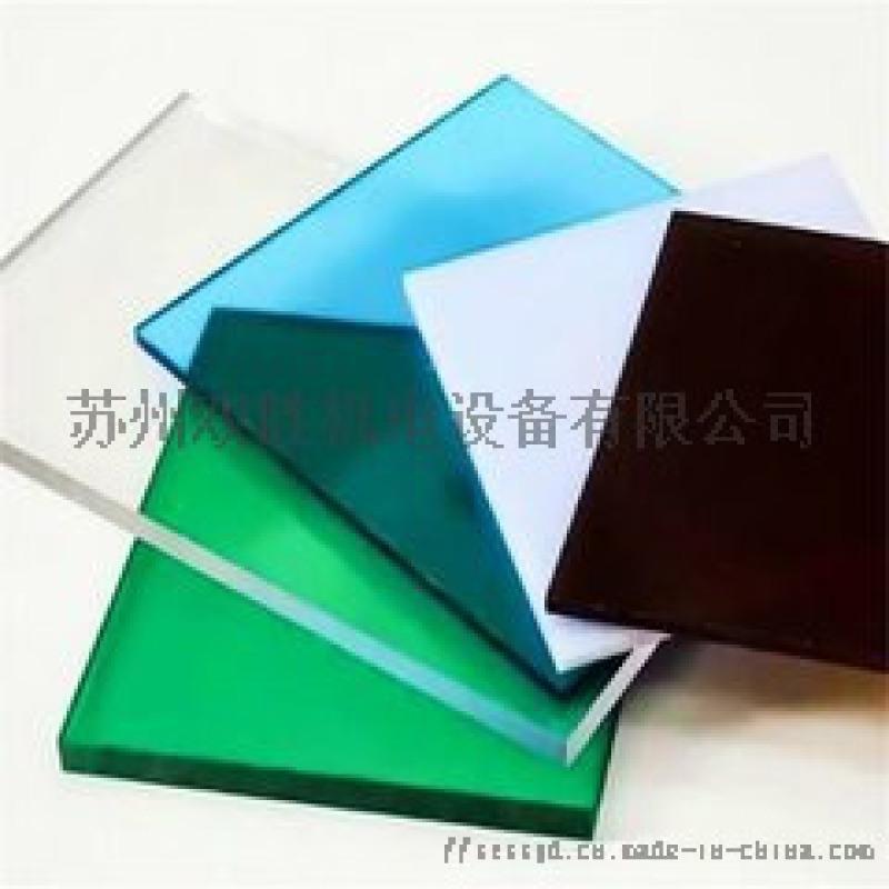 蘇州雙勝抗靜電PVC/PC切割加工塑料製品