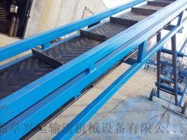 爬坡输送机耐用 倾斜式搬运装卸输送带