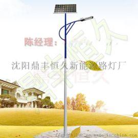 风光互补路灯 一体化太阳能路灯