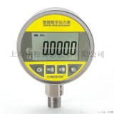 上海銘控 MD-S200 隔膜數位壓力錶