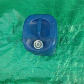 富航20升尿素桶20公斤堆码桶20L化工桶
