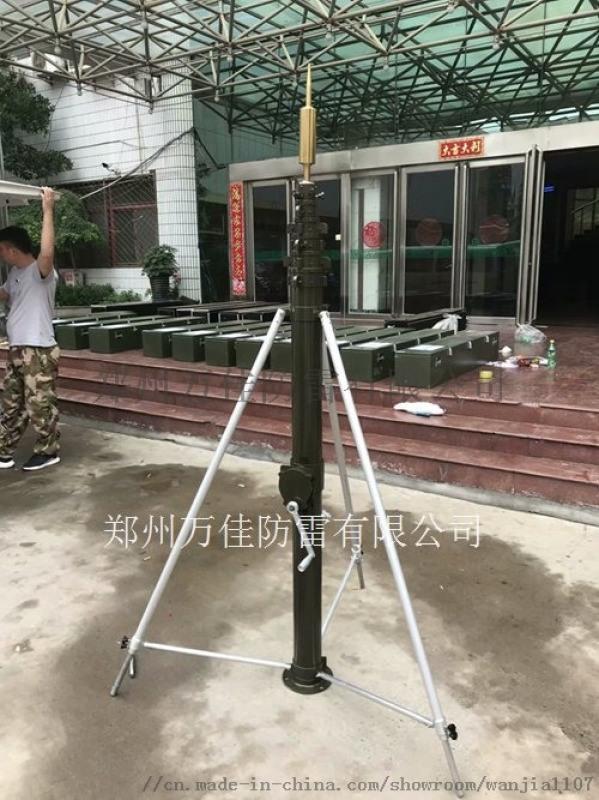 野战帐篷避雷针-电动天线升降杆-**移动避雷针