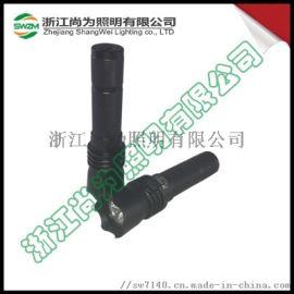 报价SW2101尚为强光防爆SW2101电筒