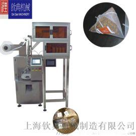 一次性冷泡茶包装机、全自动三角包袋泡茶包装机
