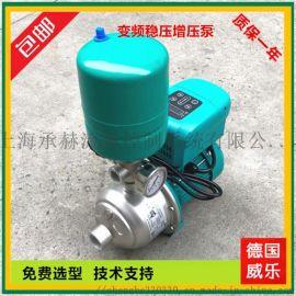 威乐智能变频恒压供水泵MHI405酒店学校浴场用供水增压循环泵