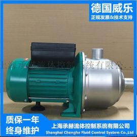 德国威乐水泵MHI402不锈钢离心泵空气源热泵循环泵