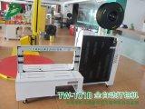 广州冰箱高台全自动捆包机 深圳空调低台全自动打包机
