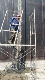 水電站廠房伸縮縫滲漏維修處理