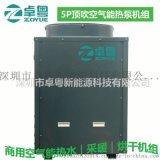 陝西西安超低溫空氣能採暖供暖設備生產廠家直銷