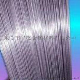 不锈钢无缝管规格齐全质优价廉 316不锈钢毛细管质优价廉