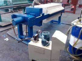 板框压滤机 滤油机 脱蜡过滤机