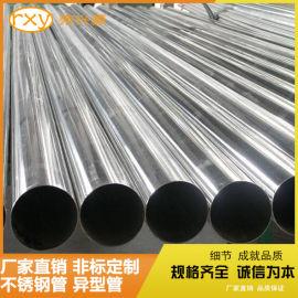 佛山定制不锈钢制品管304不锈钢圆管30*0.8