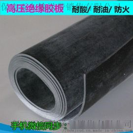 供应黑色细纹橡胶板黑色绝缘胶垫