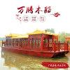 江西畫舫船哪裏做木船廠家直銷觀光旅遊木船