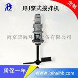 潜水搅拌机JBJ-550溶药搅拌机