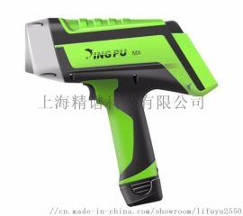 上海精谱MX-3型X荧光手持式环境检测仪
