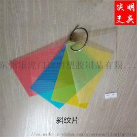 东莞厂家生产PP/PE片材磨砂斜纹透明镜面流延片