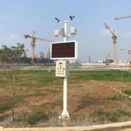 长武县哪里有卖扬尘检测仪15909209805