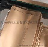 高低口多层纸袋机 铝箔茶叶袋 神之恩纸袋机