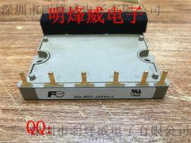 供应A50L-0001-0326 进口原装功率模块