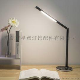 充电LED台灯学生书桌办公调光调色可OEM