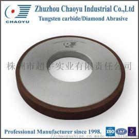 厂家直销超宇牌金刚石树脂砂轮 硬质合金外圆磨削用