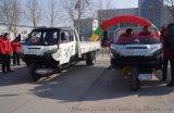 五徵邁昂3MX三輪汽車
