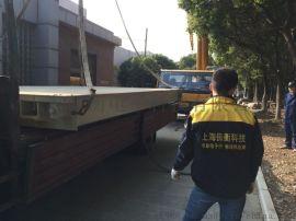上海60吨可连网控制大型称汽车地磅秤,50T物联网自控地上衡价格,无线WIFI连接汽车衡