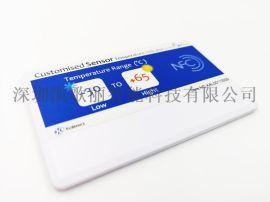 RFID温度数据记录仪