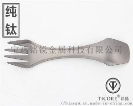 纯钛户外勺叉多功能钛餐具便携