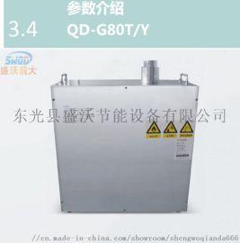 A蒸汽发生器 厂家  A蒸汽模块炉优势