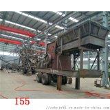 大型移动式碎石机生产线