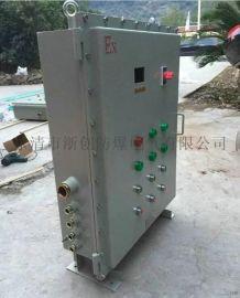 BEP56-12K钢板爆接防爆动力配电箱