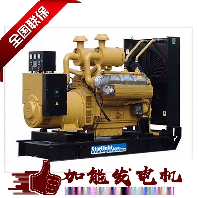 珠海劳斯莱斯发电机厂家 环保静音发电机