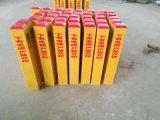 设备标志桩 移动通讯标识牌厂家 玻璃钢应急标志桩