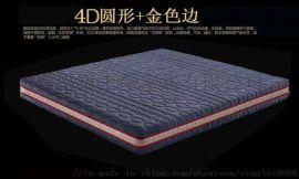 上颜家居可水洗纯3D床垫4D床垫品牌价格厂家定制