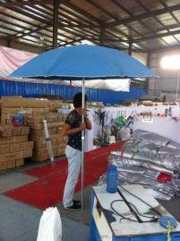 铝管沙滩伞遮阳伞、沙滩伞、2米直径沙滩伞