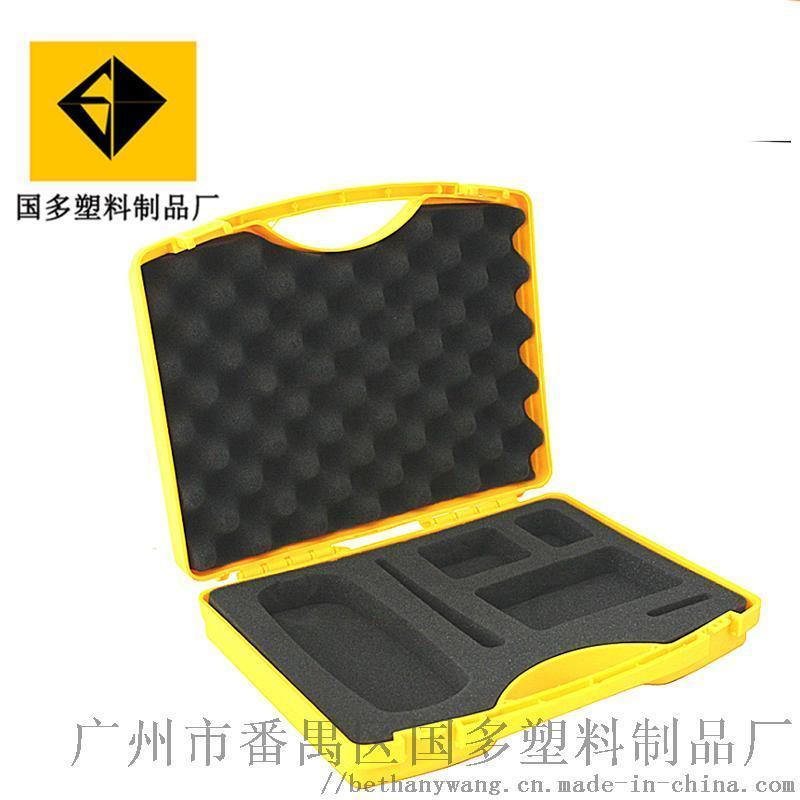 GD004 电子设备防护箱@仪器仪表箱@塑料工具箱