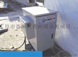 山东烟台蒸汽加热器 小型燃油桥梁养护器