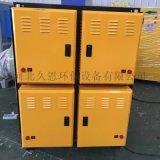工件焊接車間專用工業油煙淨化器