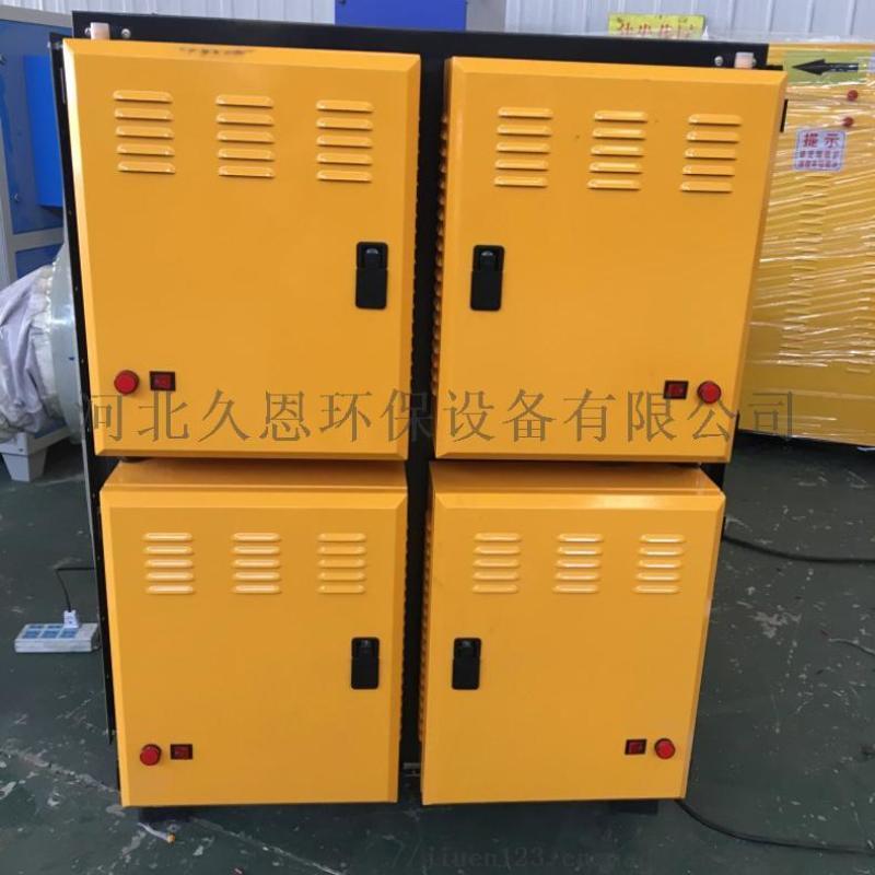 工件焊接车间专用工业油烟净化器
