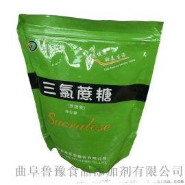 三氯蔗糖含量 大量批发供应价格