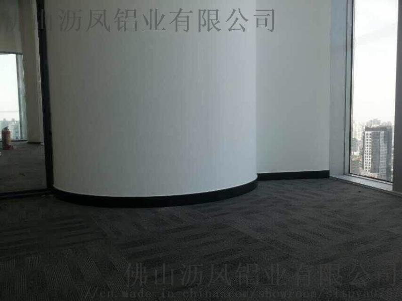 天津8公分拉丝铝合金踢脚线