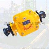 可靠的BHD2-200A/2T矿用隔爆电缆接线盒