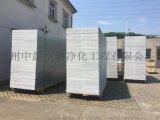 硅岩彩钢板 硅岩板 硅岩夹芯彩钢板 硅岩净化板