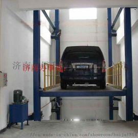 生产销售各式升降机、登车桥、旋转舞台登