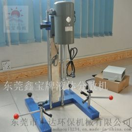 东莞液体分散机 小型实验室搅拌分散机批发