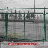 铁丝网片 勾花网护栏 护栏网多少钱一米