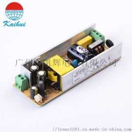 60W 12V 5A裸板开关电源KPSH60-12
