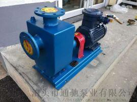 供应通驰牌铜轮CYZ自吸式离心泵 防爆泵